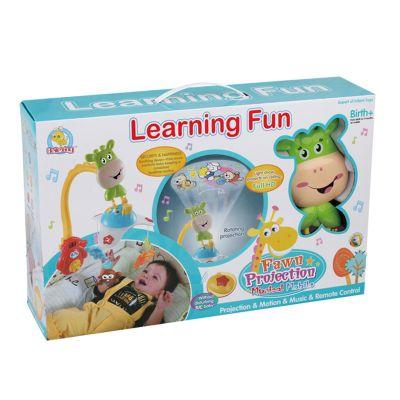 MUZIČKA VRTEŠKA ZA KREVETAC  Learning fun