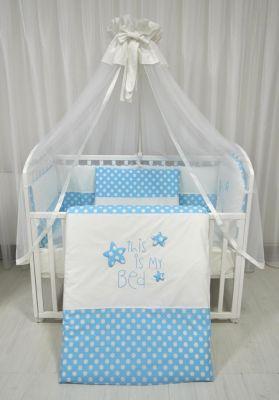 POSTELJINA  moj krevet- Plava